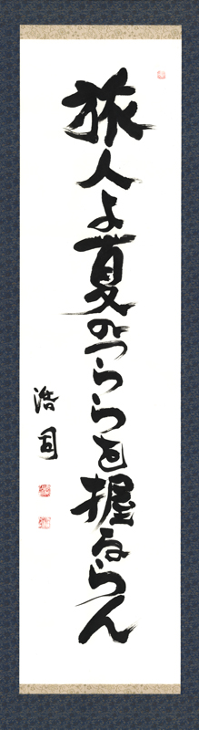 yasui_jiku_004