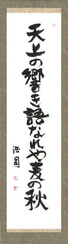 yasui_jiku_020