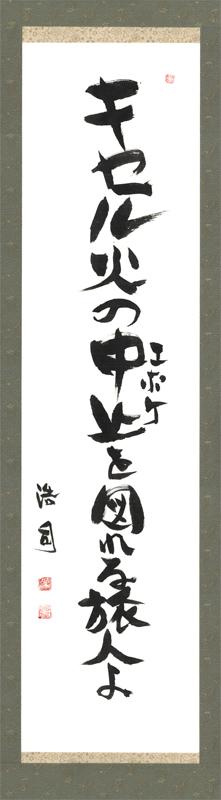 yasui_jiku_003