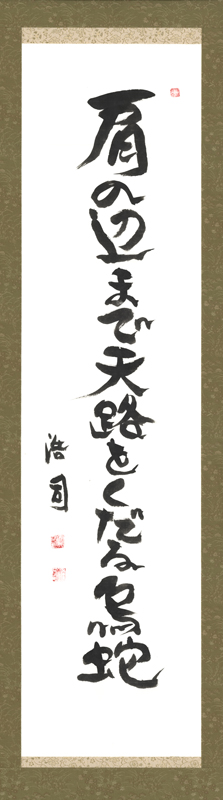 yasui_jiku_012
