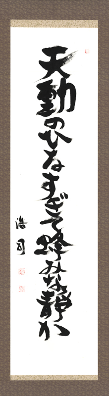 yasui_jiku_026