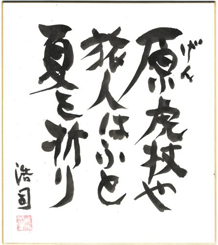 yasui_sikishi_017