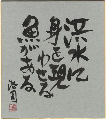 yasui_sikishi_016