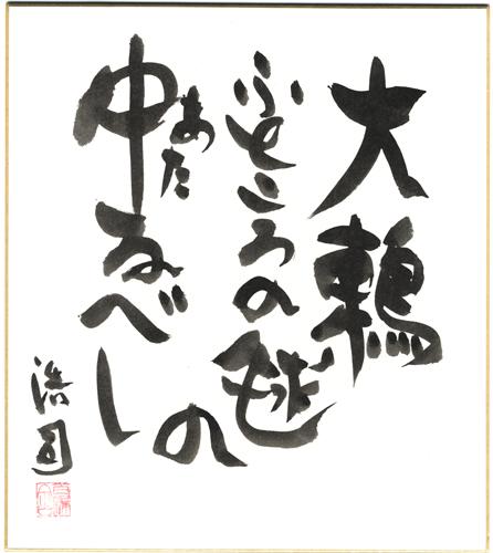 yasui_sikishi_003