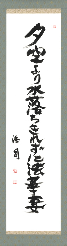 yasui_jiku_009