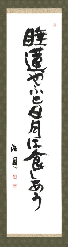 yasui_jiku_014