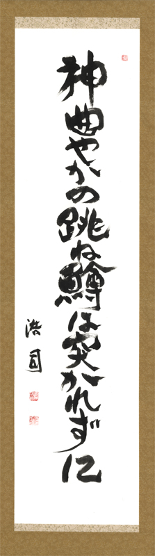 yasui_jiku_013