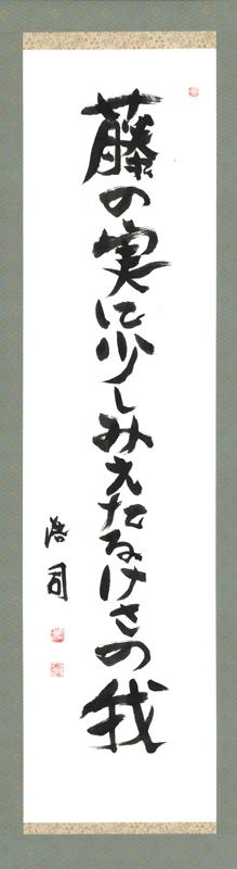 yasui_jiku_008