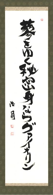 yasui_jiku_010