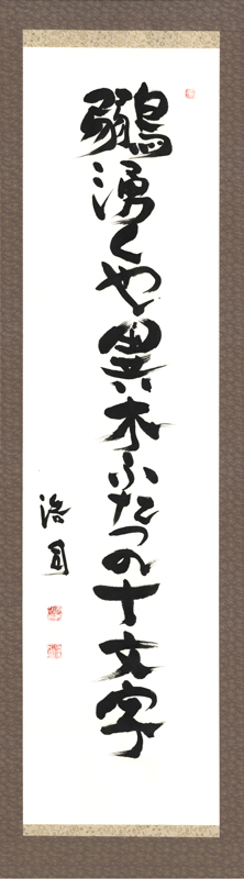 yasui_jiku_022