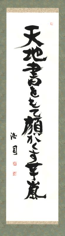 yasui_jiku_018