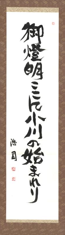 yasui_jiku_006