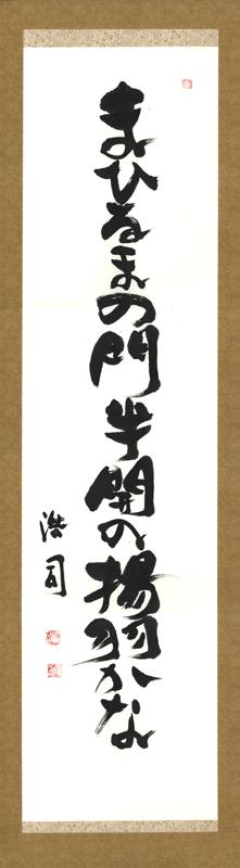 yasui_jiku_007