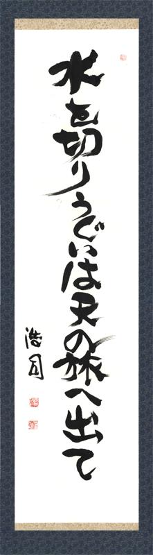 yasui_jiku_016