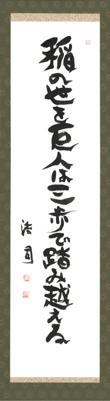 yasui_jiku_011