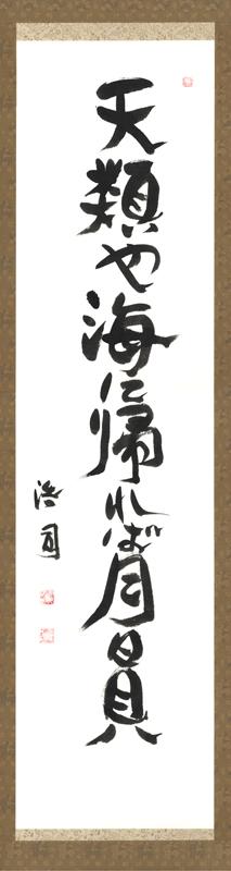 yasui_jiku_030