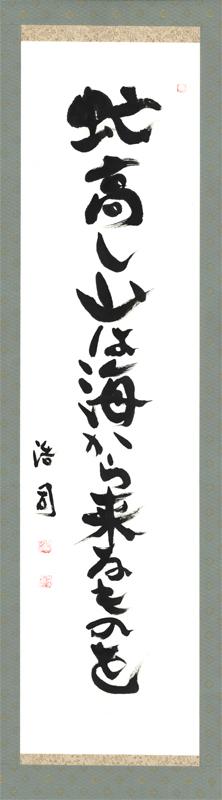 yasui_jiku_017