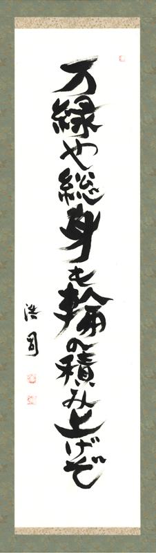 yasui_jiku_027