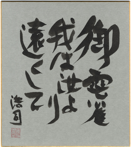 yasui_sikishi_018