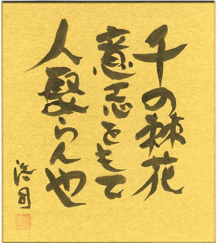 yasui_sikishi_032