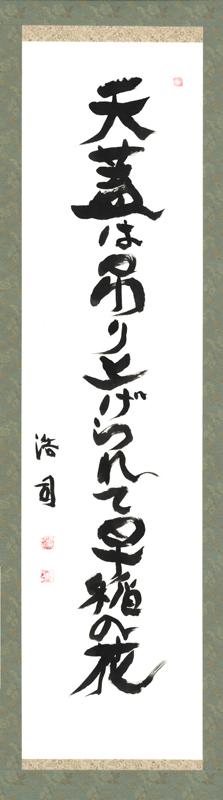 yasui_jiku_015