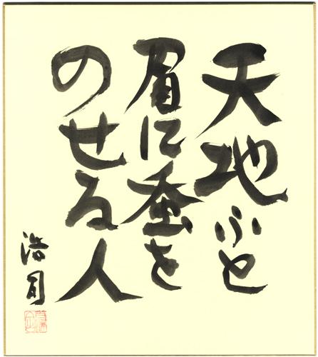 yasui_sikishi_038