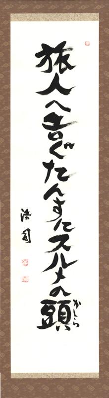 yasui_jiku_002